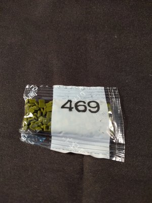 Diamond Painting - Losse vierkante steentjes kleurcode 469
