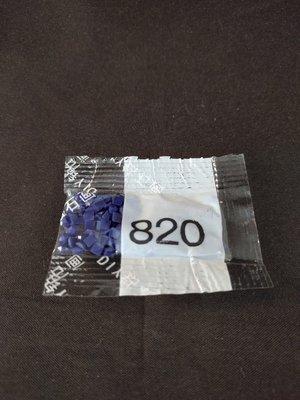 Diamond Painting - Losse vierkante steentjes kleurcode 820