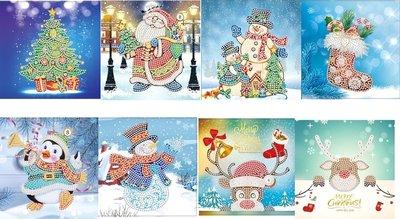 Diamond Painting Kerstkaarten - Set van 8 stuks (Partial) Vormen Special Blauwtinten