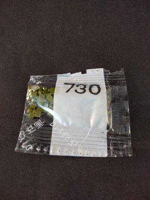 Diamond Painting - Losse steentjes kleurcode 730