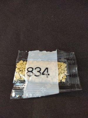 Diamond Painting - Losse steentjes kleurcode 834