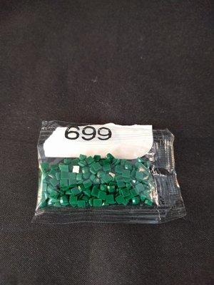 Diamond Painting - Losse vierkante steentjes kleurcode 699