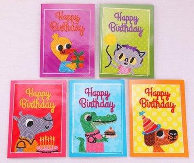 Diamond Painting verjaardagskaarten - Set van 5 stuks (Partial met ronde steentjes)
