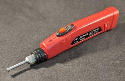 Hotfix Reis Applicator op batterijen