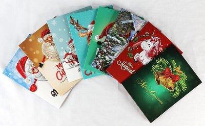 Diamond Painting Kerstkaarten - Set van 8 stuks